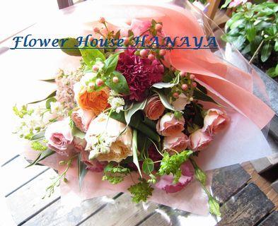 生花 花束